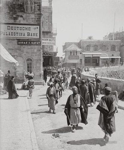 Jalan Nabi Daud as di Palestina pada masa Kesultanan Ottoman (1900-1920)