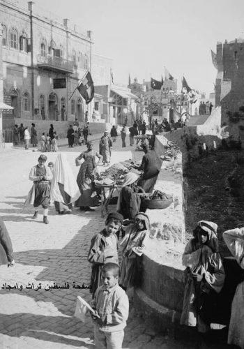Anak-anak Palestina bermain di halman
