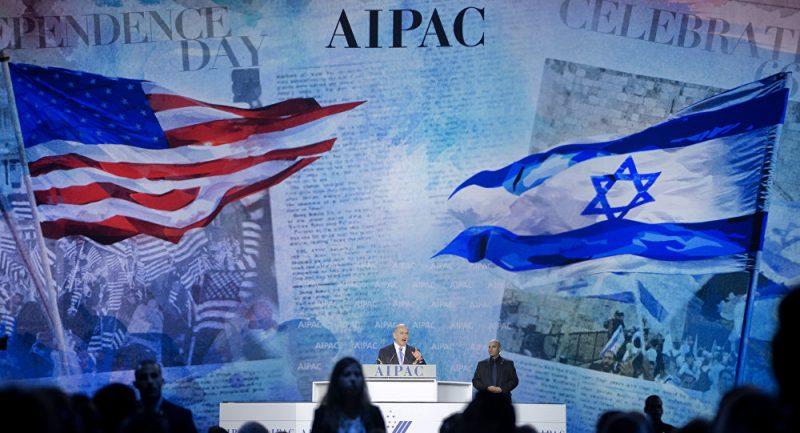 AIPAC, Hubungan Mesra Amerika dan Israel Mendirikan Negara Yahudi